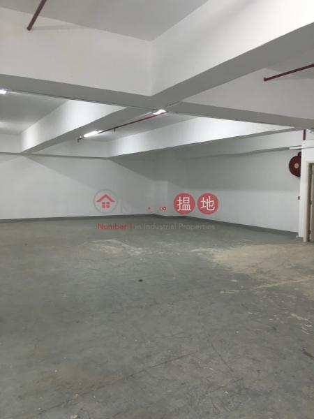 青衣工業中心1-33長達路   葵青香港出售-HK$ 570萬