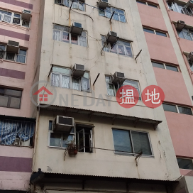 24 Ting Yip Building,Ngau Tau Kok, New Territories