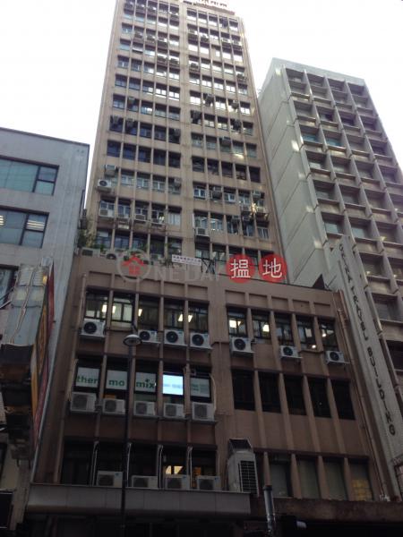 萬興大廈 (Man Hing Commercial Building) 中環|搵地(OneDay)(5)