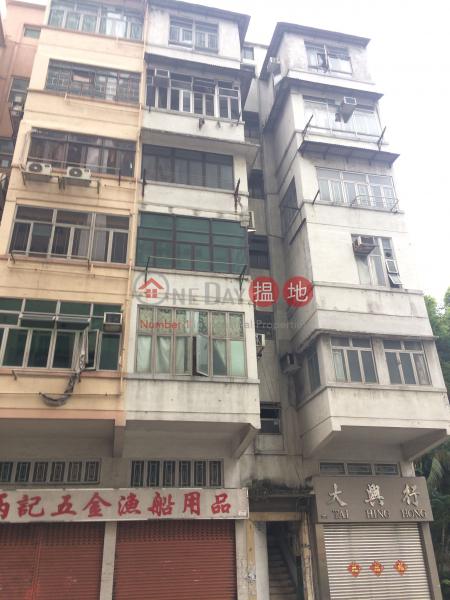 101 Shek Pai Wan Road (101 Shek Pai Wan Road) Aberdeen 搵地(OneDay)(1)