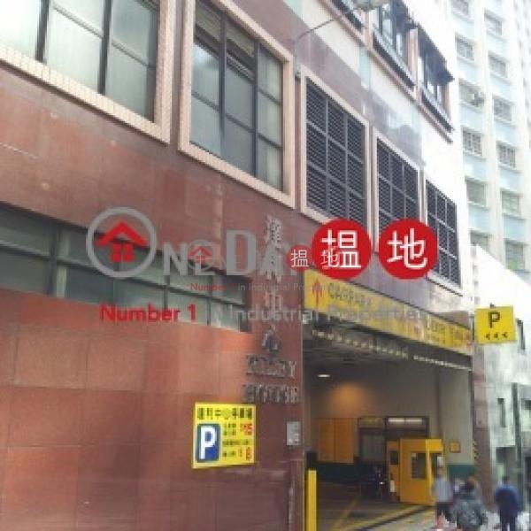 RILEY HOUSE, Riley House 達利中心 Rental Listings | Kwai Tsing District (jessi-05107)