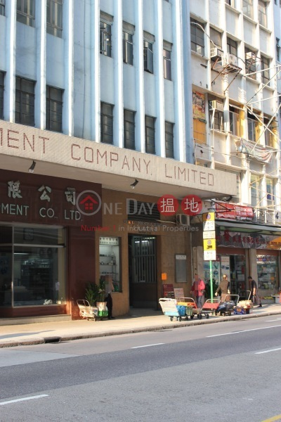 Yick Tai Industrial Building (Yick Tai Industrial Building) Cheung Sha Wan|搵地(OneDay)(2)