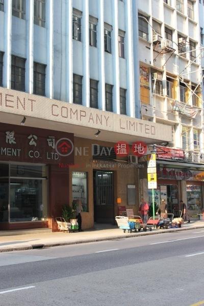 益大工業大廈 (Yick Tai Industrial Building) 長沙灣|搵地(OneDay)(2)
