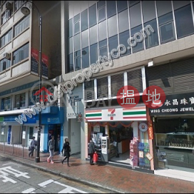 Office for rent in Causeway Bay|Wan Chai DistrictVulcan House(Vulcan House)Rental Listings (A040411)_0