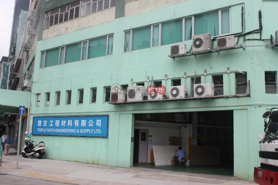 利中工業大廈 (Lee Chung Industrial Building) 新蒲崗|搵地(OneDay)(3)