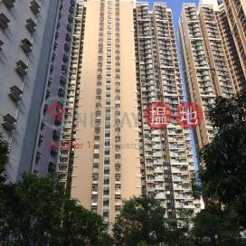 Yuk Kwai House, Kwai Chung Estate|葵涌邨旭葵樓