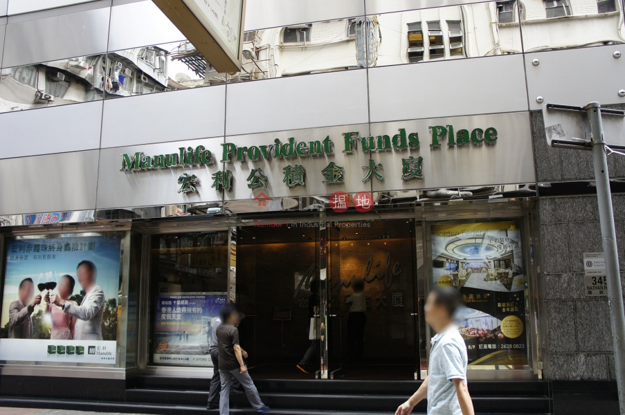 Manulife Provident Fund Place (Manulife Provident Fund Place) Yau Ma Tei|搵地(OneDay)(2)
