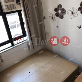 Sunwise Building | 2 bedroom Mid Floor Flat for Sale|Sunwise Building(Sunwise Building)Sales Listings (XGGD734000030)_0