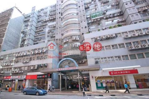 Hewlett Centre Kwun Tong DistrictHewlett Centre(Hewlett Centre)Sales Listings (kants-05509)_0
