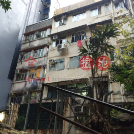 78 Old Main Street Aberdeen,Aberdeen, Hong Kong Island