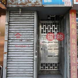 114 Po Heung Street,Tai Po, New Territories