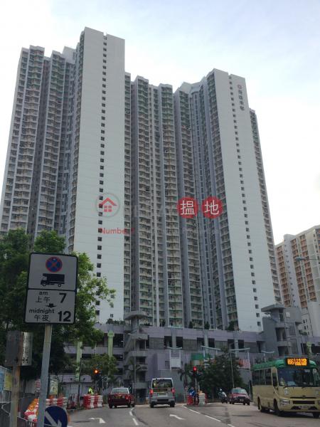 Shing Keung House Kwai Shing East Estate (Shing Keung House Kwai Shing East Estate) Kwai Chung|搵地(OneDay)(1)