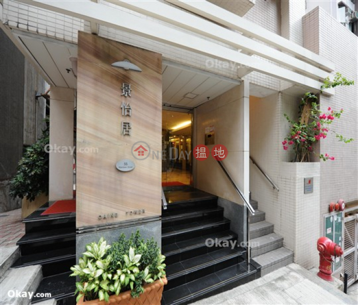 Generous 2 bedroom in Sheung Wan | Rental | Caine Tower 景怡居 Rental Listings