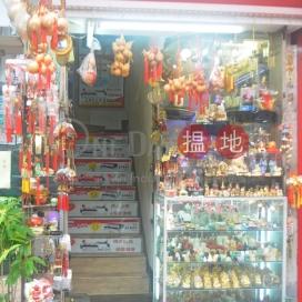 San Hong Street 25,Sheung Shui, New Territories