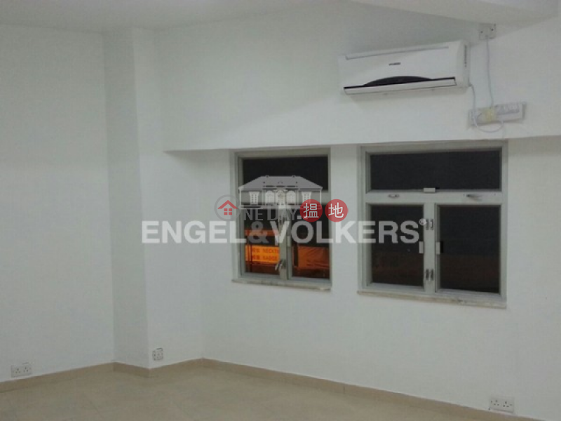 Studio Flat for Sale in Wan Chai, Chung Wui Mansion 中匯大樓 Sales Listings | Wan Chai District (EVHK33930)