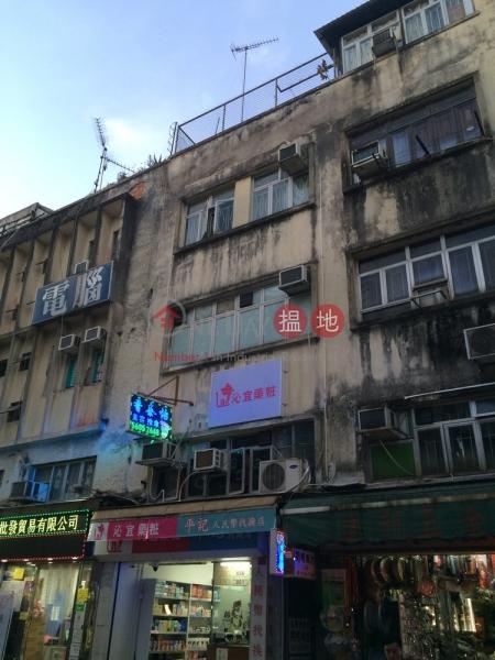 San Tsoi Street 17 (San Tsoi Street 17) Sheung Shui|搵地(OneDay)(3)