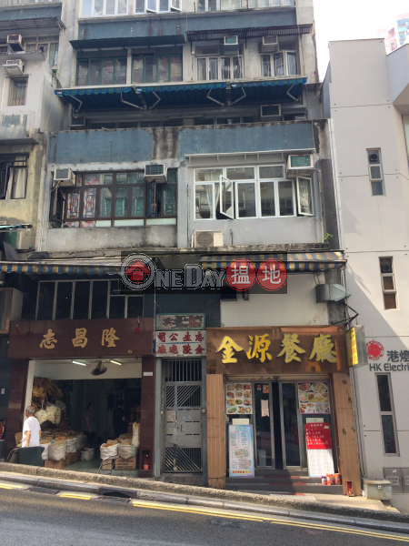 水坑口街16號 (16 Possession Street) 上環|搵地(OneDay)(2)