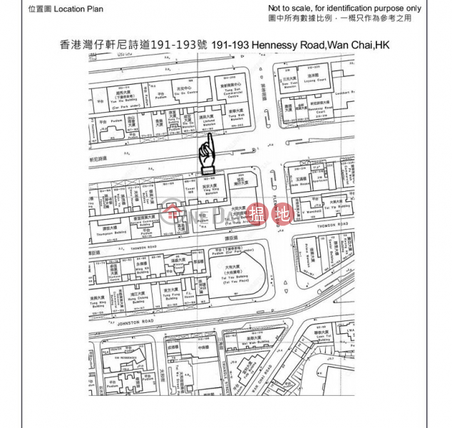 Property Search Hong Kong | OneDay | Retail | Rental Listings | Shop for Rent in Wan Chai
