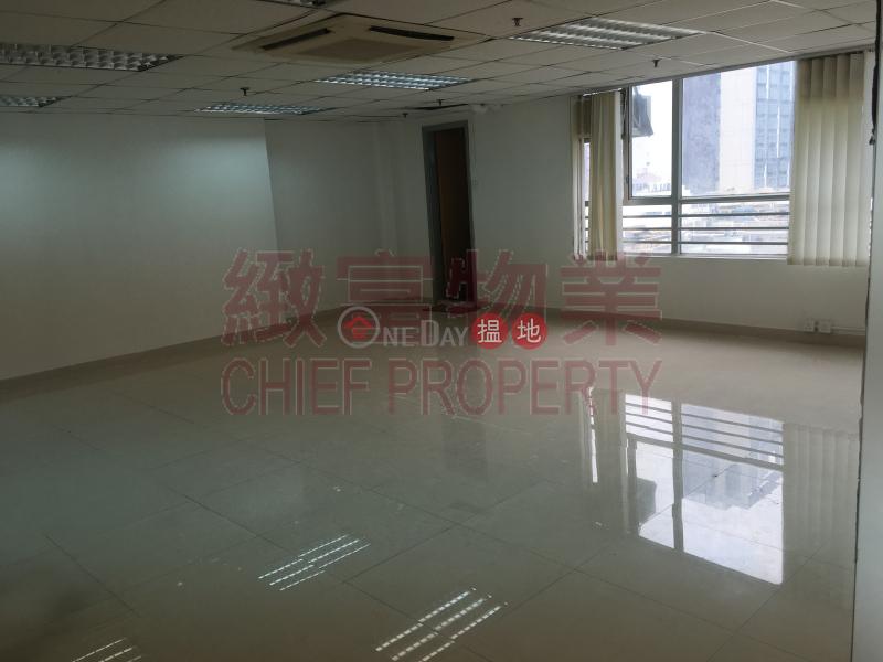 Success Industrial Building, Success Industrial Building 富德工業大廈 Rental Listings | Wong Tai Sin District (30564)