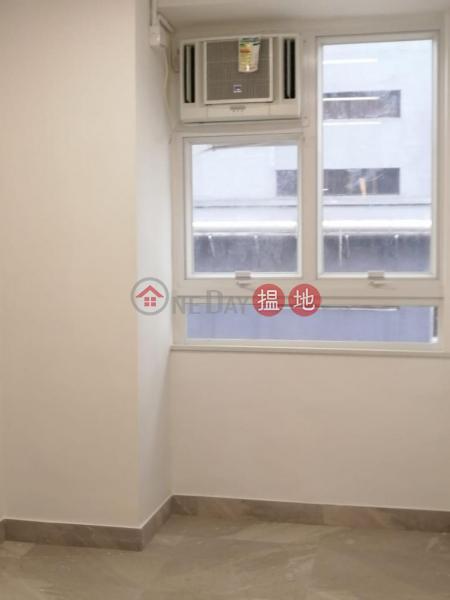 HK$ 130萬-富利工業大廈荃灣 富利工業大廈.