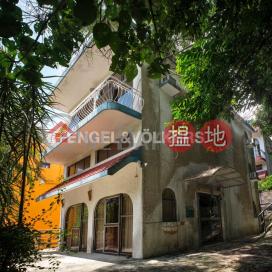 籚鬚城4房豪宅筍盤出售|住宅單位|籚鬚城村(Lo So Shing Village)出售樓盤 (EVHK27196)_0