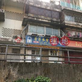 331 Wo Yi Hop Road,Tai Wo Hau, New Territories