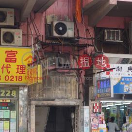 168 Shau Kei Wan Road,Sai Wan Ho, Hong Kong Island