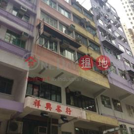 皇后大道西 74 號,上環, 香港島