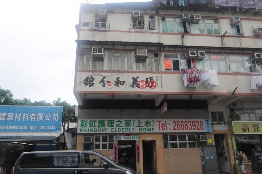 San Fung Avenue 58 (San Fung Avenue 58) Sheung Shui|搵地(OneDay)(3)