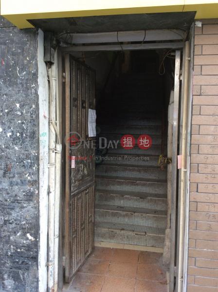 31A Shek Kip Mei Street (31A Shek Kip Mei Street) Sham Shui Po|搵地(OneDay)(1)
