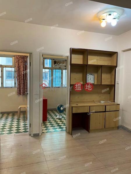 近地鐵三房自住收租佳宜逢源大廈買賣盤|逢源大廈(Fung Yuen Building)出售樓盤 (XGGD699700195)