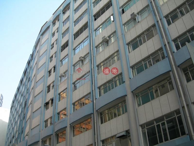 建業中心 (Kin Yip Plaza) 長沙灣|搵地(OneDay)(2)