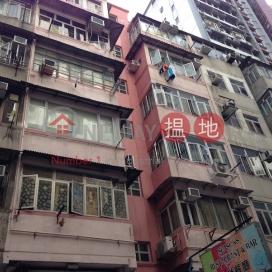 157 Woosung Street,Jordan, Kowloon