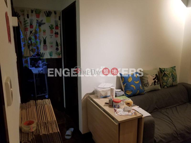 2 Bedroom Flat for Sale in Mong Kok, 15-33 Kwong Wa Street | Yau Tsim Mong | Hong Kong Sales HK$ 6.3M