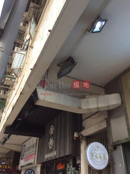 79 King Fuk Street (79 King Fuk Street) San Po Kong|搵地(OneDay)(2)