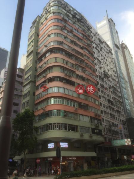 Kwong Wah Building (Kwong Wah Building) Wan Chai|搵地(OneDay)(1)