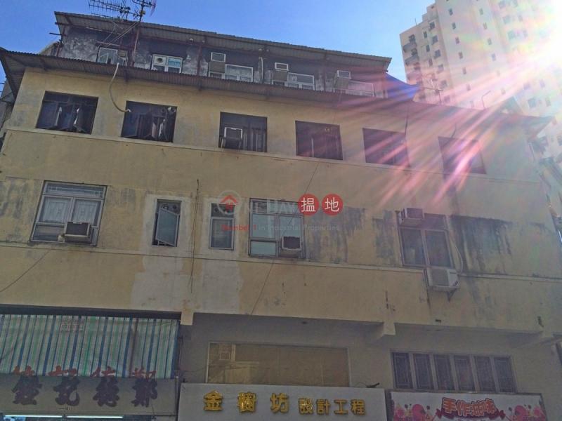 San Kin Street 14 (San Kin Street 14) Sheung Shui|搵地(OneDay)(3)