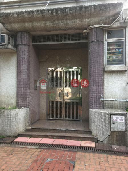 翠珊園10座 (Treasure Court Block 10) 洪水橋|搵地(OneDay)(3)