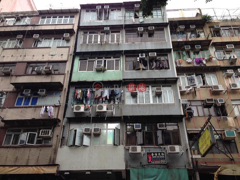 162-164 Shanghai Street (162-164 Shanghai Street) Jordan|搵地(OneDay)(2)