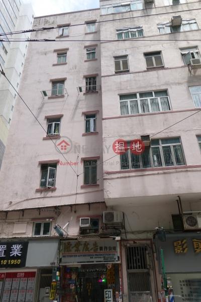 筲箕灣道181號 (181 Shau Kei Wan Road) 西灣河|搵地(OneDay)(1)