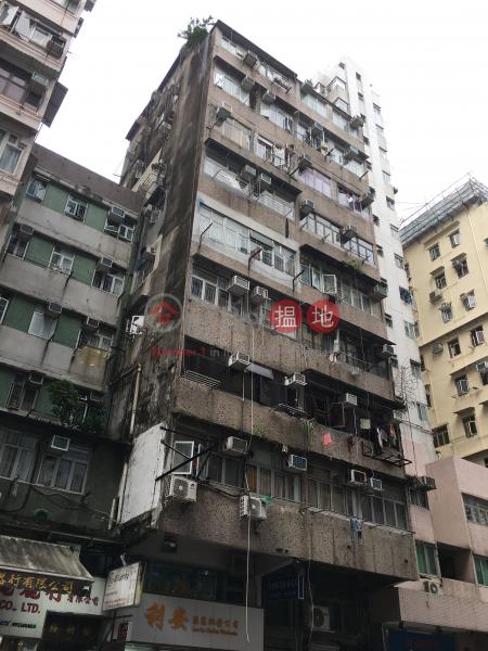 12 Fuk Wa Street (12 Fuk Wa Street) Sham Shui Po|搵地(OneDay)(2)