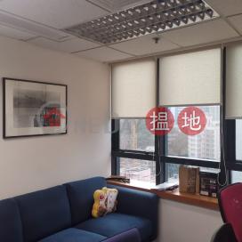 電話: 98755238|灣仔區順豐國際中心(Shun Feng International Centre)出租樓盤 (KEVIN-7510280568)_0