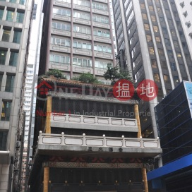 景福大廈,中環, 香港島
