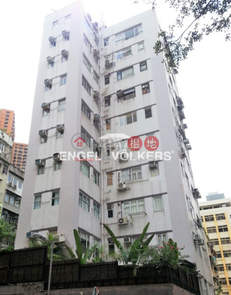 Studio Flat for Sale in Soho, Po Hing Court 普慶閣 Sales Listings | Central District (EVHK41097)