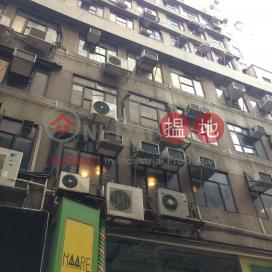 啟德商業大廈,中環, 香港島