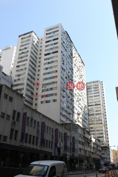 Superluck Industrial Centre Phase 2 (Superluck Industrial Centre Phase 2) Tsuen Wan West|搵地(OneDay)(1)