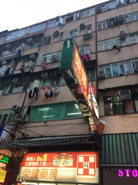 105 Chuen Lung Street (105 Chuen Lung Street) Tsuen Wan East 搵地(OneDay)(1)
