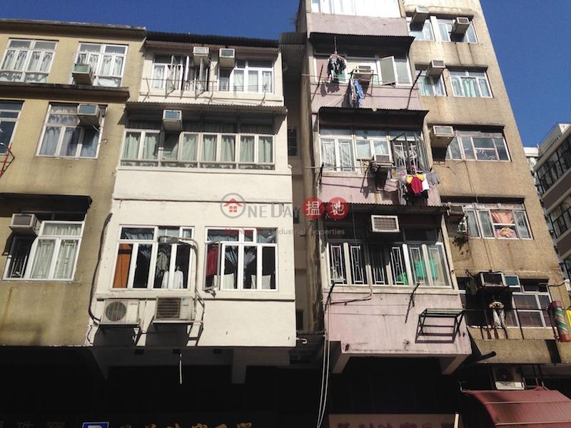 炮台街23-25號 (23-25 Battery Street) 佐敦|搵地(OneDay)(1)