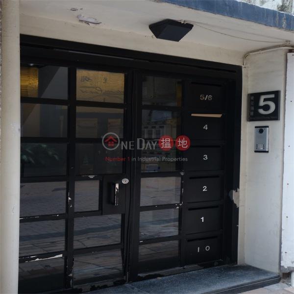 5-5A Wong Nai Chung Road (5-5A Wong Nai Chung Road) Happy Valley|搵地(OneDay)(2)