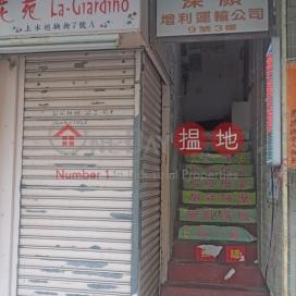 Tsun Fu Street 7,Sheung Shui, New Territories